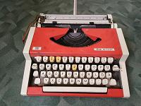Отдается в дар Печатная машинка UNIS