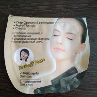 Отдается в дар Корейская маска для лица