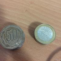 Отдается в дар Набор 50 и 100 песо Чили
