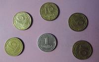 Отдается в дар Монеты Украины ( 1 и 10 коп )