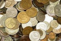 Отдается в дар Монета с годом рождения