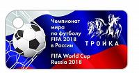 Отдается в дар карта «Тройка» Москва 2018 г.