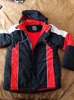 Отдается в дар Куртка подростковая 158-164 рост