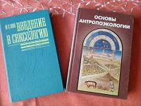 Отдается в дар Книги — психология, педагогика и проза.