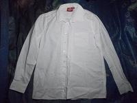 Отдается в дар Белая рубашка Chessford