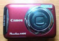 Отдается в дар Фотоаппарат Canon A495 снова в рабочем состоянии