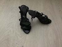 Отдается в дар Летняя женская обувь 37 размер