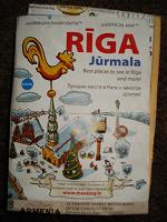 Отдается в дар карты Риги и Юрмалы