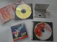 Отдается в дар диски разные