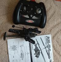 Отдается в дар Вертолет на ДУ с дефектом