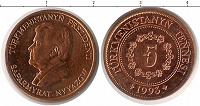 Отдается в дар מטבעות