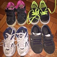 Отдается в дар Фирменная обувь унисекс 16-17,5 см.