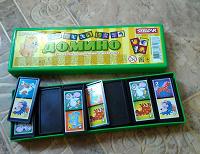 Отдается в дар Домино