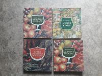 Отдается в дар Книжки о кухне