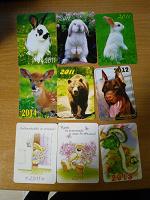 Отдается в дар Карманные календарики животные