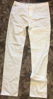 Отдается в дар Белые мужские брюки, размер 46