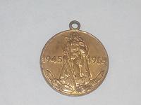 Отдается в дар Медаль 20 лет победы