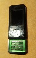 Отдается в дар Телефон Sony Ericsson