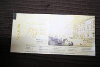 Отдается в дар Билет в Михайловский дворец