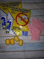 Отдается в дар Сетки от комаров, мочалка новая и 4 киндер игрушки