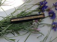 Отдается в дар Тушь Faberlic Long Lashes Mascara