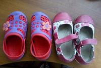 Отдается в дар обувка для девочки