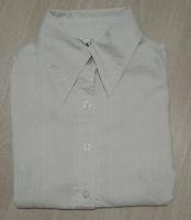 Отдается в дар Рубашка для школьницы.