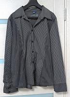 Отдается в дар Рубашка в полосочку