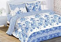 Отдается в дар Комплект постельного белья, 1,5-спальный