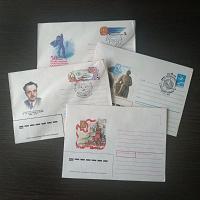 Отдается в дар Конверты СССР