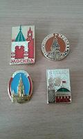 Отдается в дар Значки. Москва