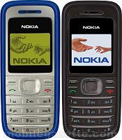 Отдается в дар Телефон Nokia