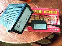 Отдается в дар Зарядное устройство для автоаккумуляторов, под ремонт