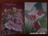 Отдается в дар открытки Дергилева