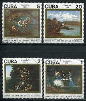 Отдается в дар Из набора «Национальный музей Кубы»