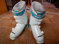Отдается в дар Ботинки для горных лыжнопокаталок