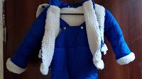 Отдается в дар Зимний комбез с курткой для мальчика до 3,5 лет