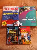 Отдается в дар английский