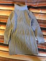 Отдается в дар Удлиненный женский свитер