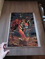 Отдается в дар Пазл «Тигр», бархатный