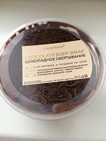 Отдается в дар Баночка «Шоколадное обертывание»
