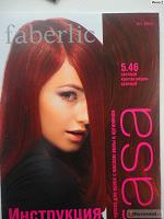 Отдается в дар Краска для волос от Фаберлик