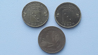 Отдается в дар Три юбилейные монеты ГВС