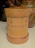 Отдается в дар бочонок из-под меда