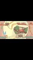 Отдается в дар Купюра Мадагаскар