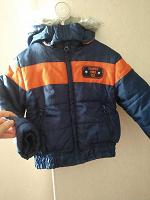 Отдается в дар Куртка осень весна 92