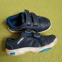 Отдается в дар Обувь мальчику 24-25 размер, на весну