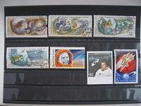 Отдается в дар Немного космических марок