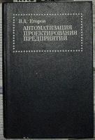 Отдается в дар Книги по программированию