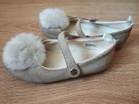 Отдается в дар Замшевые туфли 24 размер